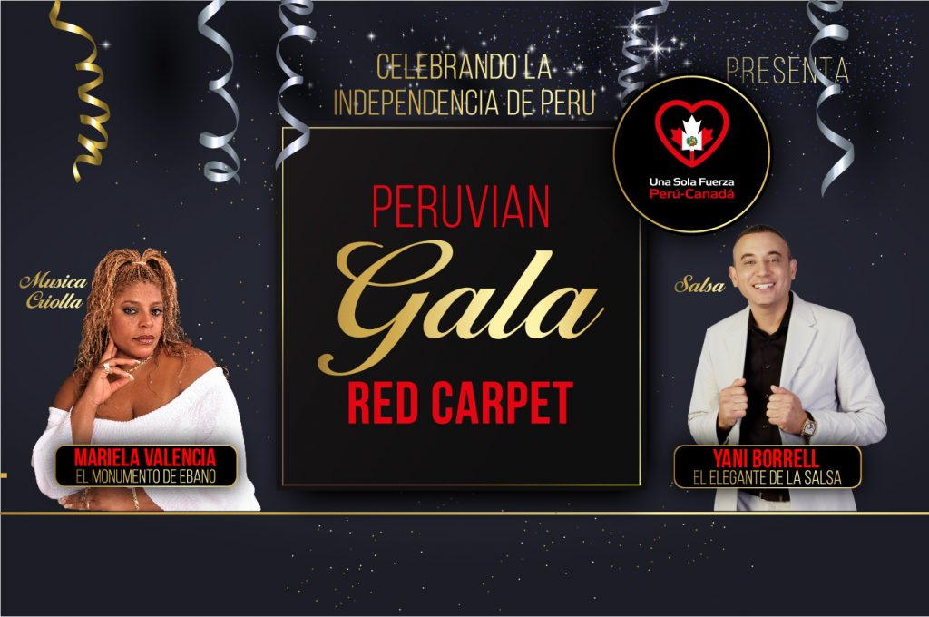 Peruvian Gala Red Carpet